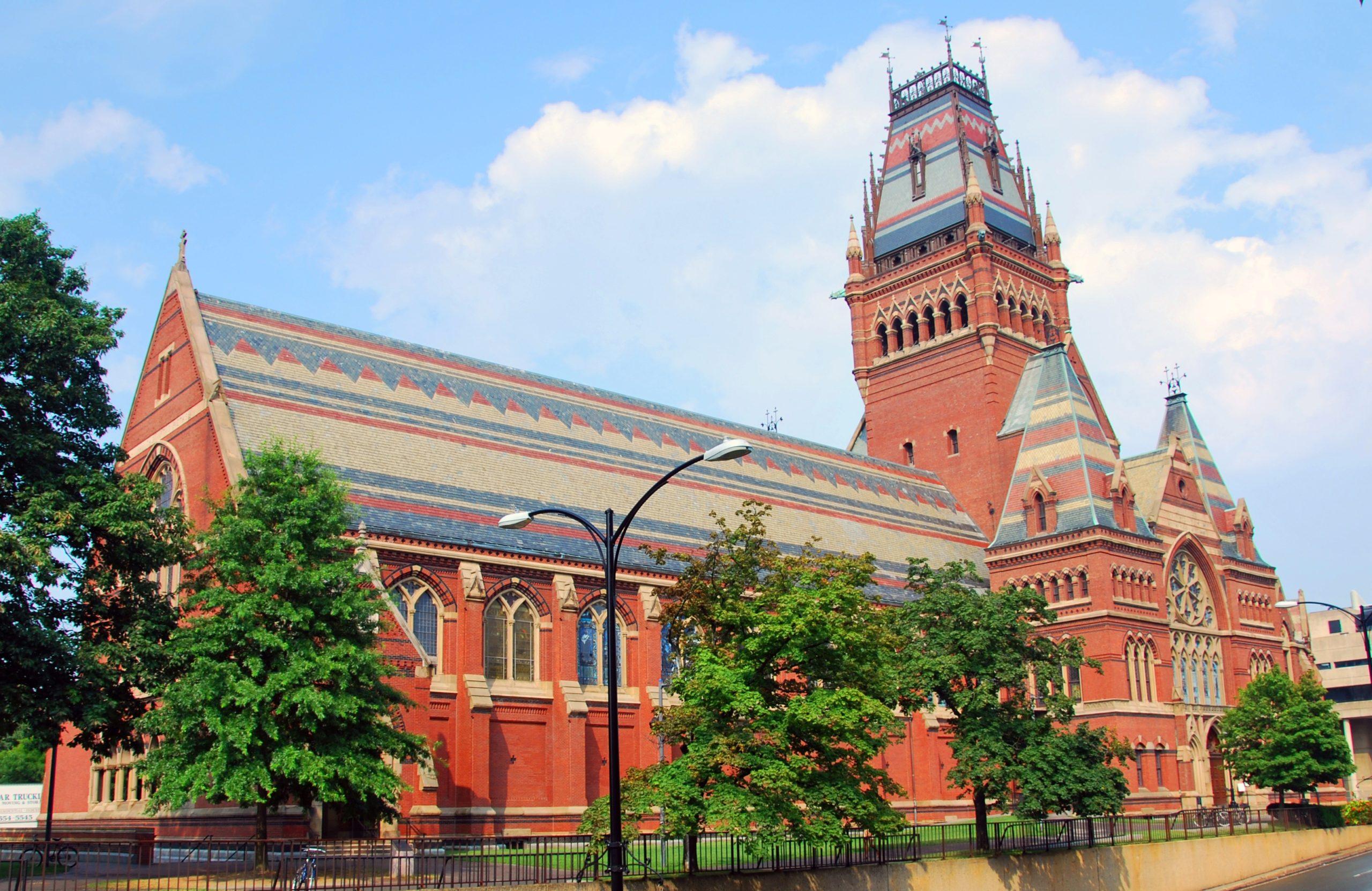 Harvard's Sanders Theatre